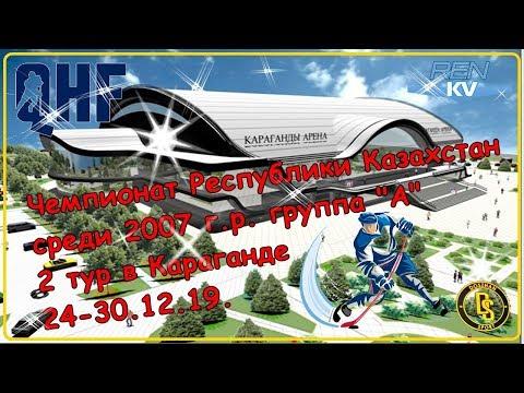 25.12.19. в 12.45.  ХК Торпедо 07 - ХК Сб.Алматы 07