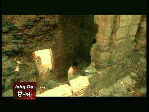 Sajan Purane Nahi Labhne [Full Song] - Ishq Da Uda Ada