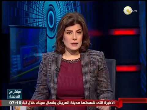 محاولات التجييش وإستدعاء العنف في الإقليم وتطويق الدولة المصرية  ( حلقة السبت 14 يناير 2017 )