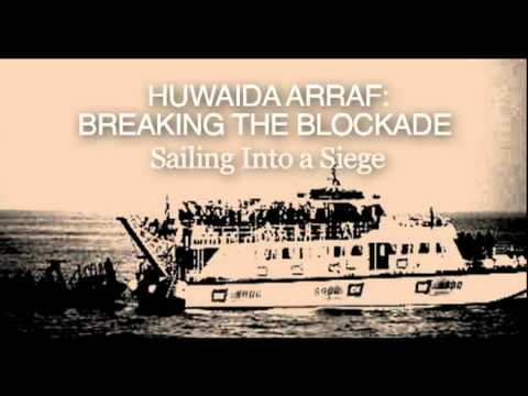 Breaking the Blockade