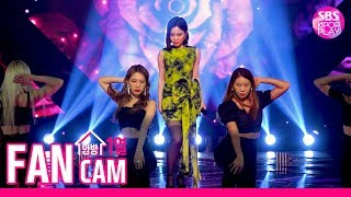 [2.79 MB] [안방1열 직캠4K] 이하이 '누구없소' 풀캠 (LEEHI 'NO ONE' FanCam)│@SBS Inkigayo 2019.6.16