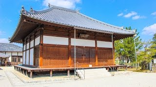 吉祥草寺 奈良 / Kisshosou-ji Temple Nara