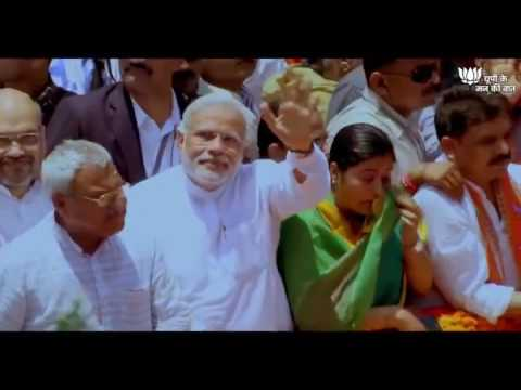 Latest BJP Song  2017 me UP apne liye vote karega. UP ELECTION BJP Song | UP Will Vote for BJP