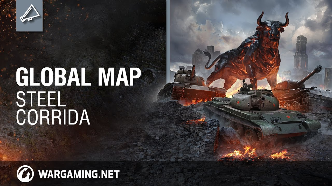 World of Tanks - Global Map: Steel Corrida - YouTube