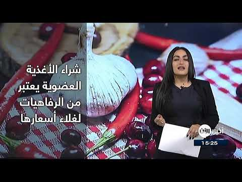 بث مباشر - برنامج الظهيرة  - نشر قبل 5 ساعة