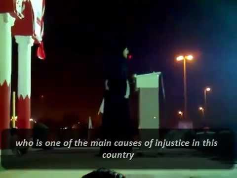 Ayat Al Qormezi A Poem Worth A Year Of Brutal Torture And Imprisonment Eng Subs