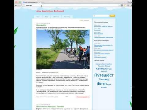 Урок №1 1С-Битрикс: Добавление компонента новости на сайт