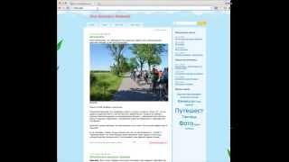 видео Новости 1С