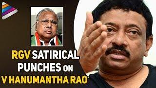 RGV Satirical Punches on V Hanumantha Rao | Arjun Reddy Movie | Vijay Deverakonda | Telugu Filmnagar