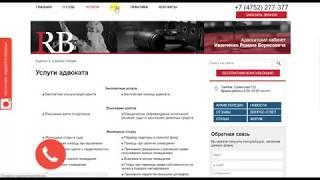 Юрист: юридические услуги в Тамбове