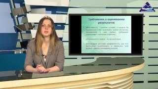 Видеолекция Метод конкретных ситуаций (case study)