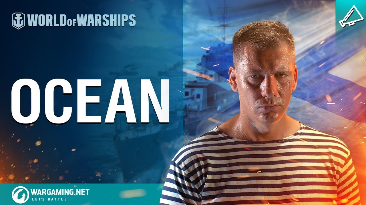 """Ocean"" Music Video 