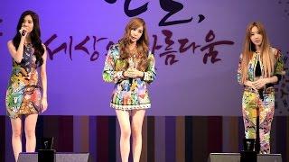 직캠 fancam 소녀시대 태티서 girls generation tts only u 14 10 08