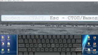 Клавиатурный тренажер Stamina -                        SHPIZ.RU