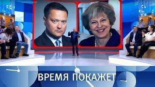 Brexit: быть или не быть? Время покажет. Выпуск от 22.11.2018