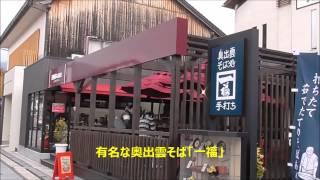 出雲大社・神門通り(Shrine gate street)Izumo big shinto shrine