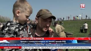 Северный Крым празднует день начала освобождения полуострова