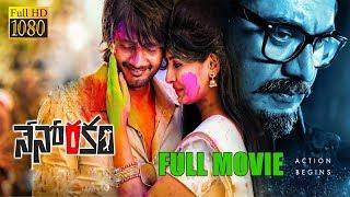 Sai Ram Shankar Latest Telugu Full Movie || Reshmi Menon || Sharath Kumar