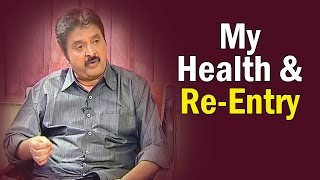comedian-sudhakar-about-his-health-reentry-special-interview-ntv