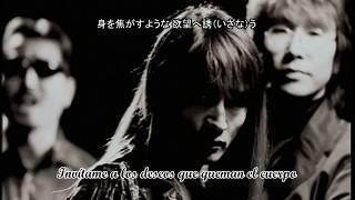 Una canción muy profunda, a veces Takamiy describe muy bien las cos...