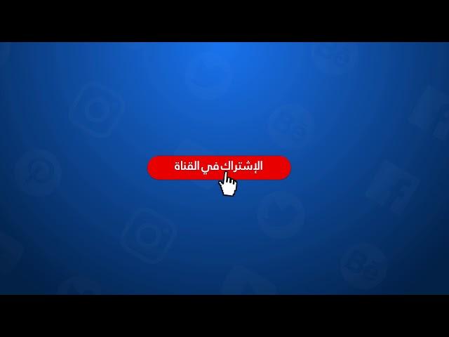 🎙️| #الحسين_عموتة مدرب #المنتخب الوطني_المحلي حول مواجهة #الطوغو