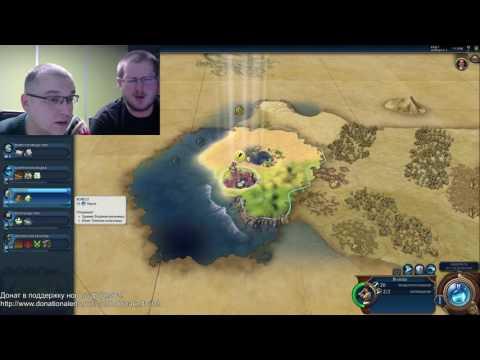 Sid Meier's Civilization VI: прохождение партии от C-c-combo Breaker, часть 1