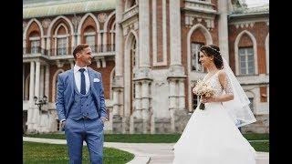 Русско-французская свадьба в зале Пантеон Царицыно