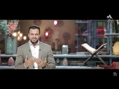 برنامج رسالة من الله الحلقة الاخيرة