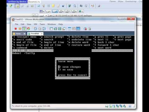 FreeBSD: установка и настройка на VMware (8 урок)