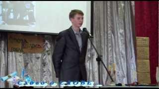 Читаем стихи  о  русском  языке