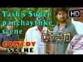 Rocking star Yash's Super panchaythke scene | Kannada Comedy Scenes | Sathish