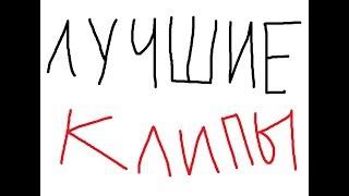 (перезалив) ПОКЕР СТРИМЫ/ПОДБОРКА СМЕШНЫХ МОМЕНТОВ #5