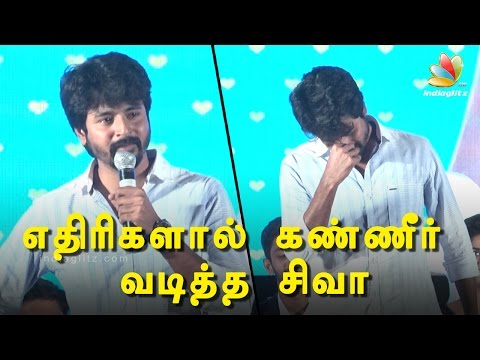 Please allow me to work : Sivakarthikeyan crying at Remo Success Meet | Comedy Actor Sathish