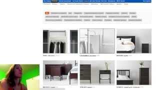 Икеа онлайн покупки / Ikea online shopping | SHTUKENSIA(Выбираю мебель и разные мелочи для дома на сайте Икеа ▻Мой сайт: http://Shtukensia.com Привет, я Вера Штукенция (Shtukensia..., 2014-12-02T12:44:44.000Z)
