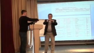 Васильченко М. И. Электронная коррекция здоровья (17.09) - M2U03115