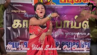 Tamil Record Dance 2019 / Latest tamilnadu village aadal paadal dance / Indian Record Dance 2019 567