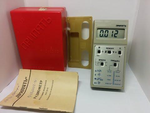 Радиометр дозиметр бета-гамма