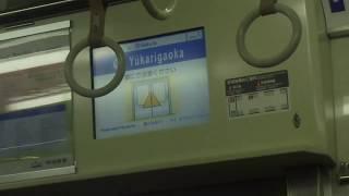 京成電鉄 かわいい声の女性車掌さん「次はユーカリが丘」