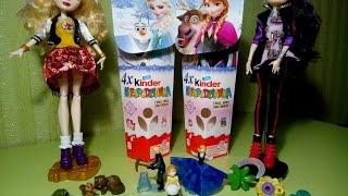 🌲😃😍 Интересная распаковка Киндер сюрпризов Холодное Сердце, Kinder Surprise Frozen