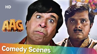 क्यों लड़ पड़े दो भाई आपस में ?Comedy Scenes | Movie Aag | Kader Khan - Sadashiv Amrapurkar -Govinda