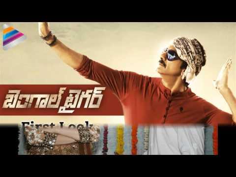Bengal tiger Telugu movie first look in...