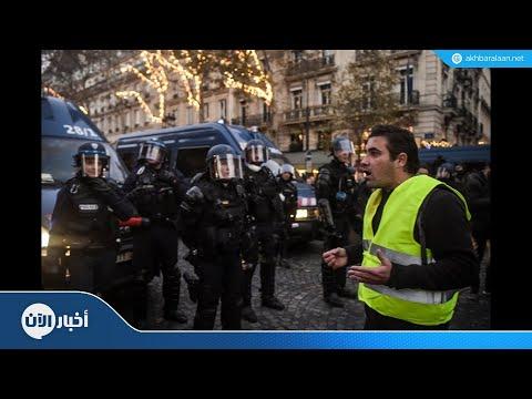تظاهرات فى فرنسا احتجاجا على إرتفاع أسعار البنزين  - 20:55-2018 / 11 / 17