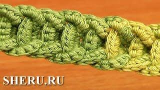 Crochet Wide Braided Cord  Урок 56 Широкий вязаный шнур