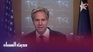 د. لقاء مكي:أي تسوية لصالح الحوثي تضع الأمن السعودي في دائرة الخطر