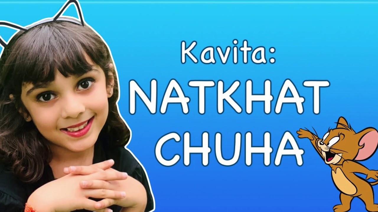 Download Natkhat Chuha   Hindi Kavita   Jia Zaveri