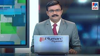 എട്ടു മണി വാർത്ത | 8 A M News | News Anchor - Priji Joseph | August 14, 2018