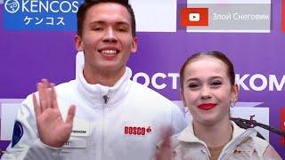 ИТОГИ ПРОИЗВОЛЬНОЙ ПРОГРАММЫ Парное Катание Гран При России 2020 Rostelecom Cup