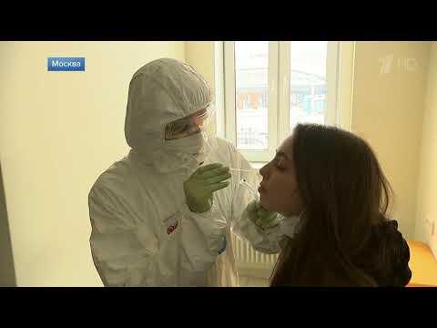 Российскую вакцину от коронавируса ВОЗ оценила как эффективную и безопасную.