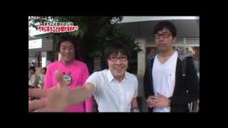 【キャラッパ】とは アクセルホッパーこと ♪永井佑一郎の単独LIVE名...