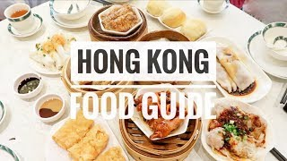HONG KONG FOOD GUIDE // 香港美食指南 (Hong Kong Travel Guide)